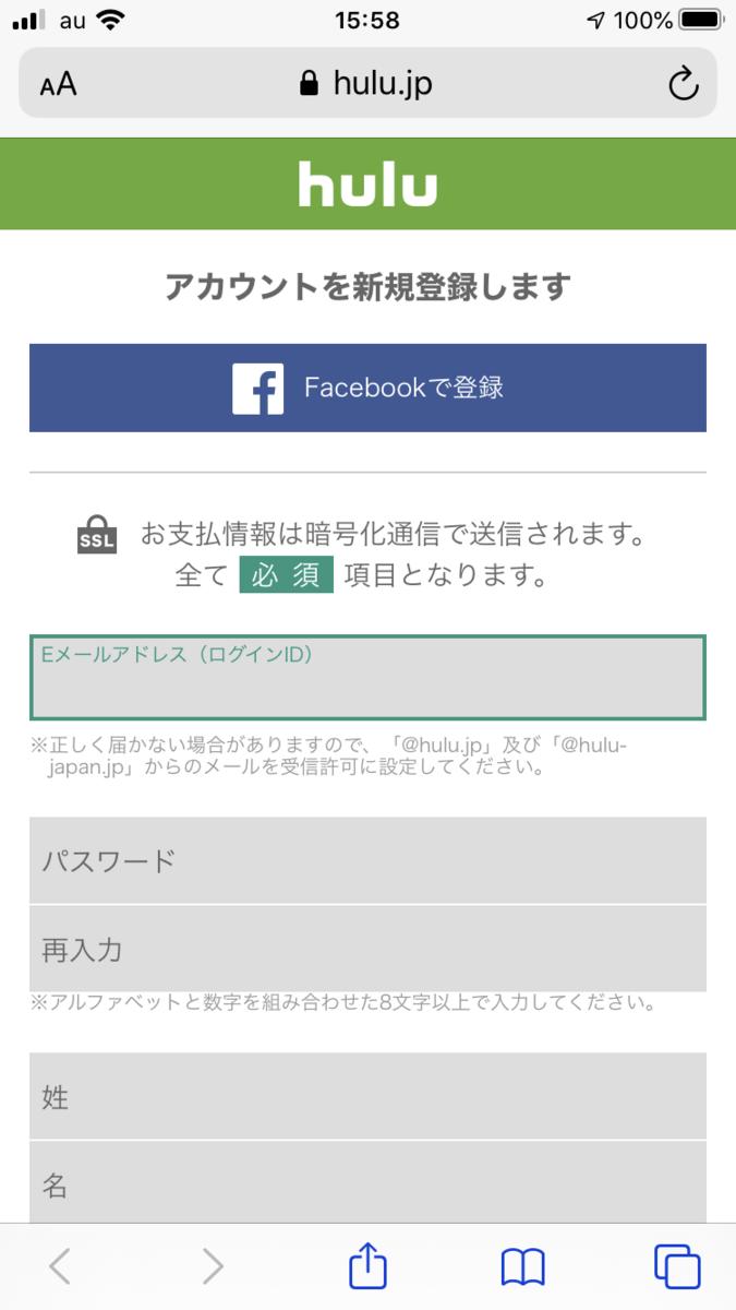 f:id:keiyamamoto413:20200322175720p:plain