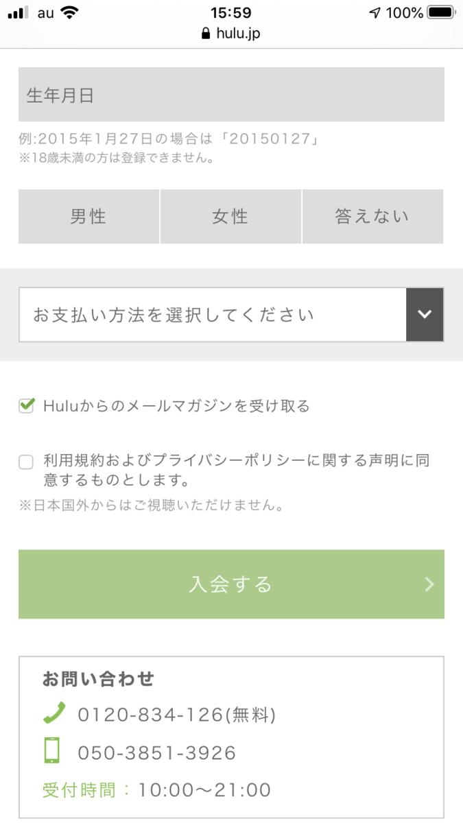 f:id:keiyamamoto413:20200322175741p:plain