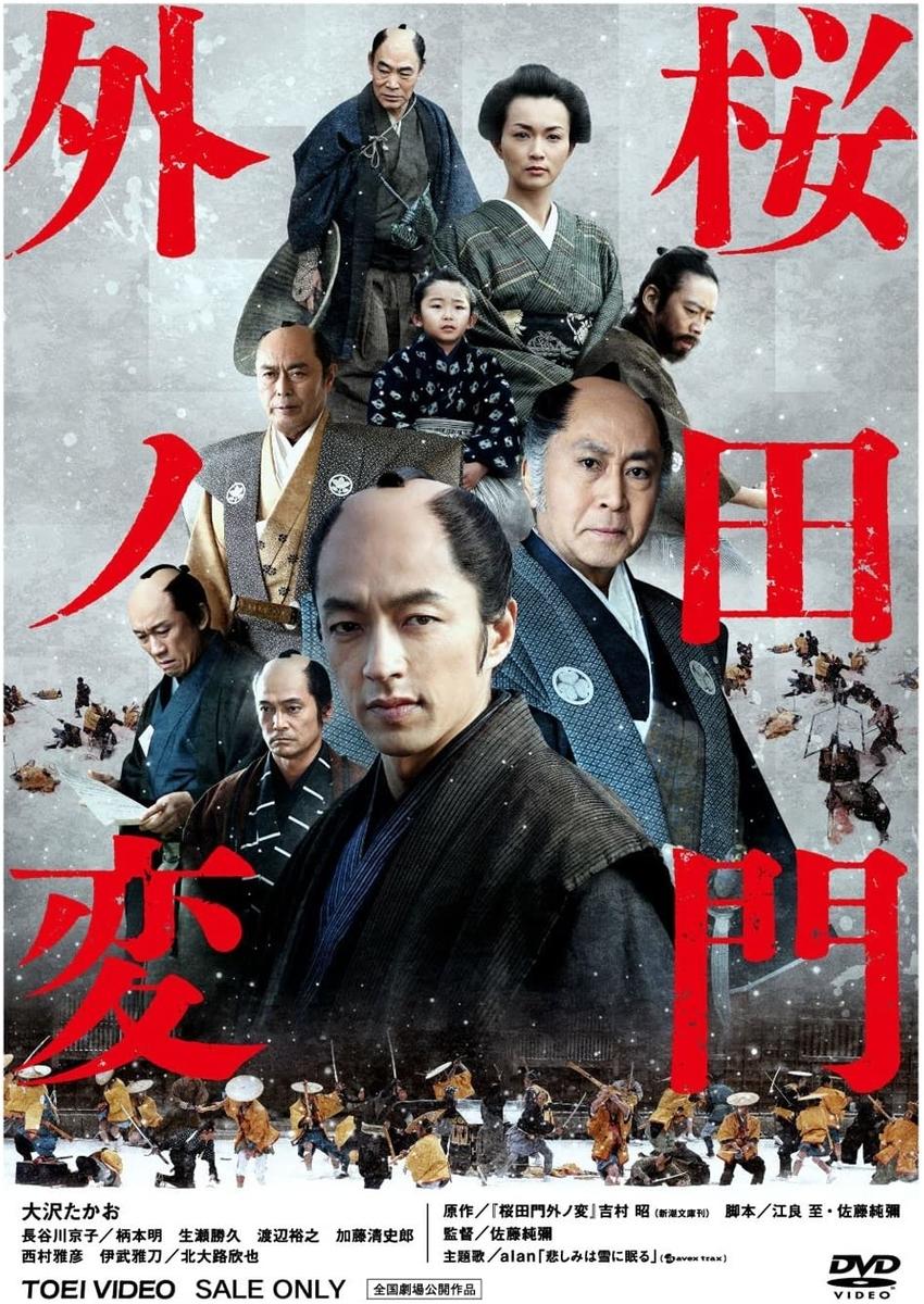 f:id:keiyamamoto413:20200419110618j:plain