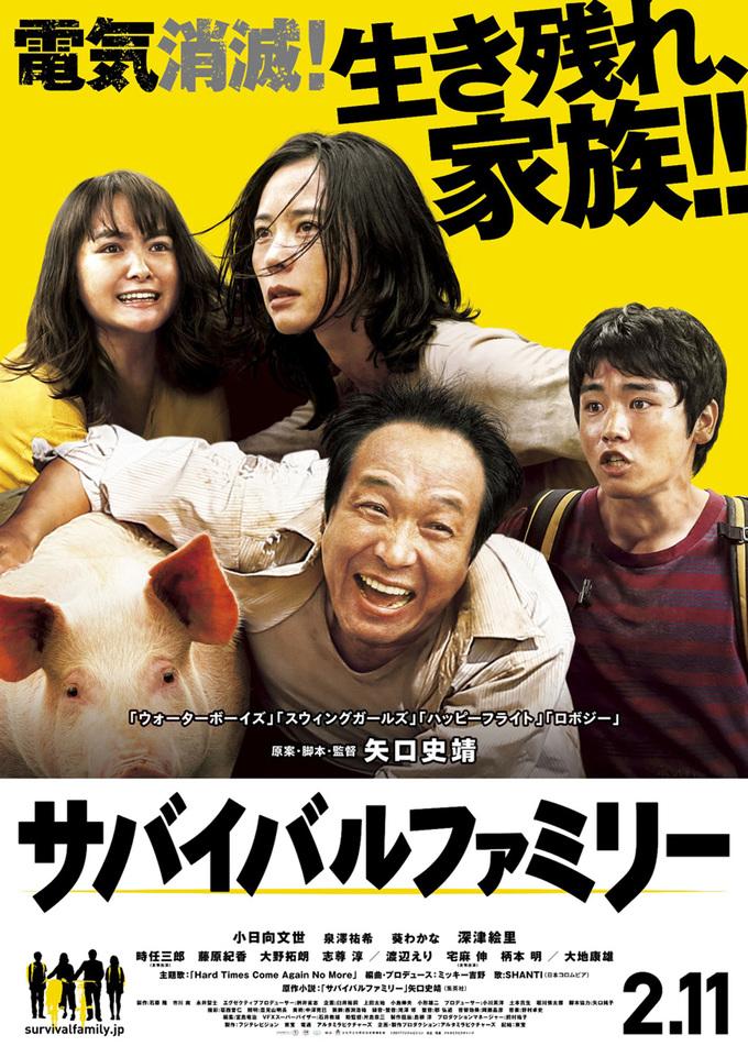 f:id:keiyamamoto413:20200419111710j:plain