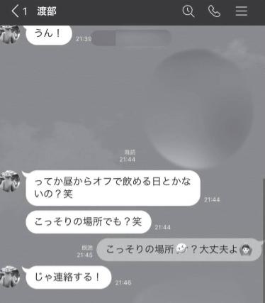 f:id:keiyamamoto413:20200624215145p:plain