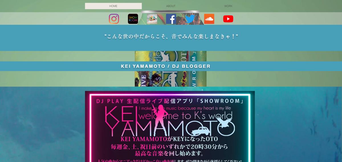 f:id:keiyamamoto413:20210520000352p:plain