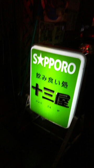 f:id:keiyasuta:20170312220510j:image