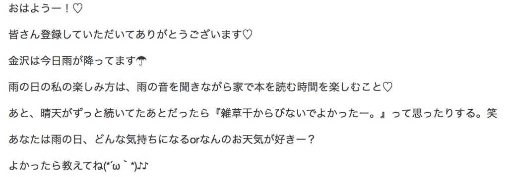 f:id:keiyasuta:20170315232642p:plain