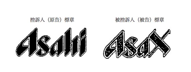 f:id:keiyoshizawa:20180818183436p:plain