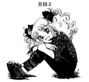 f:id:keiyoshizawa:20181217064812p:plain