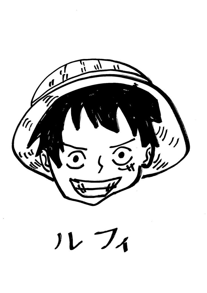 f:id:keiyoshizawa:20181224171400j:plain