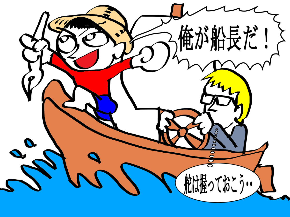 f:id:keiyoshizawa:20200203084834j:plain