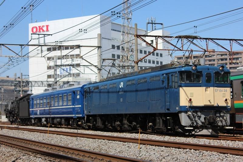 f:id:keiyou81Y201:20130312185743j:image