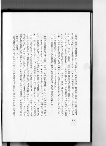 f:id:keiyousan:20120103091147j:image:w360