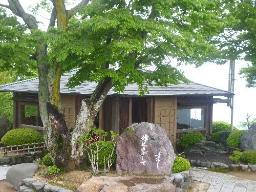 f:id:keiyousan:20140521142944j:image:w360