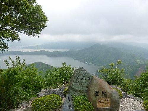 f:id:keiyousan:20140521143138j:image:w360