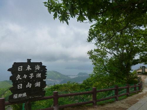 f:id:keiyousan:20140521143532j:image:w360