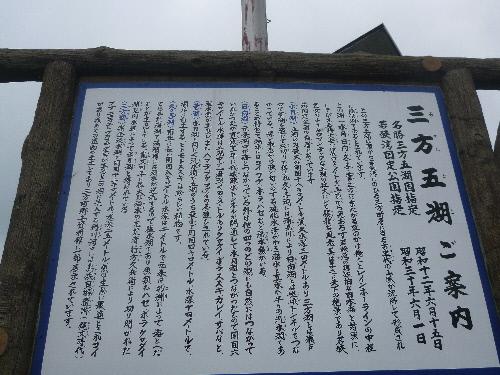 f:id:keiyousan:20140521145411j:image:w360
