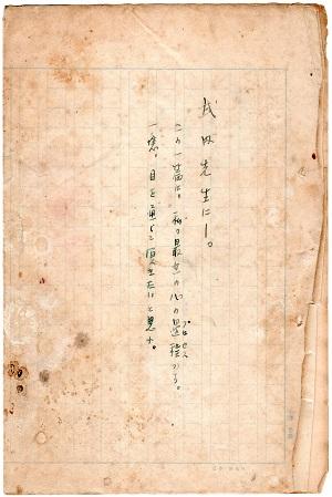 f:id:keiyousan:20141030101252j:image:w360