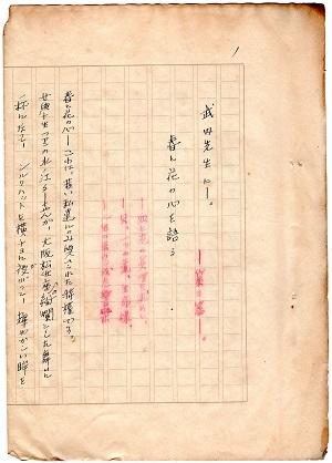 f:id:keiyousan:20141101104224j:image:w360