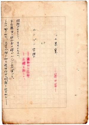 f:id:keiyousan:20141102092619j:image:w360