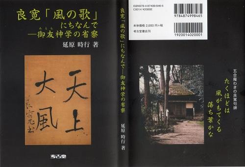 f:id:keiyousan:20160317211841j:image:w640