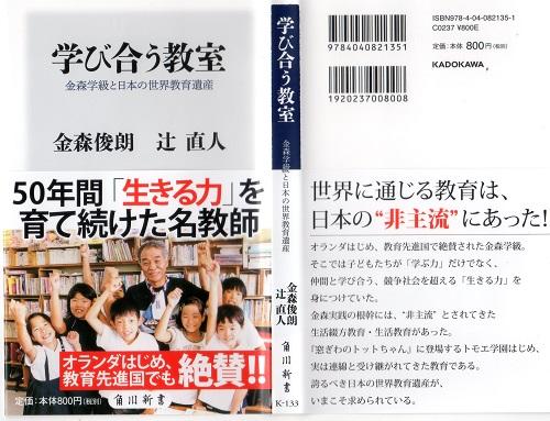 f:id:keiyousan:20170425073753j:image