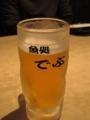 f:id:keiyousan:20180418180417j:image:medium