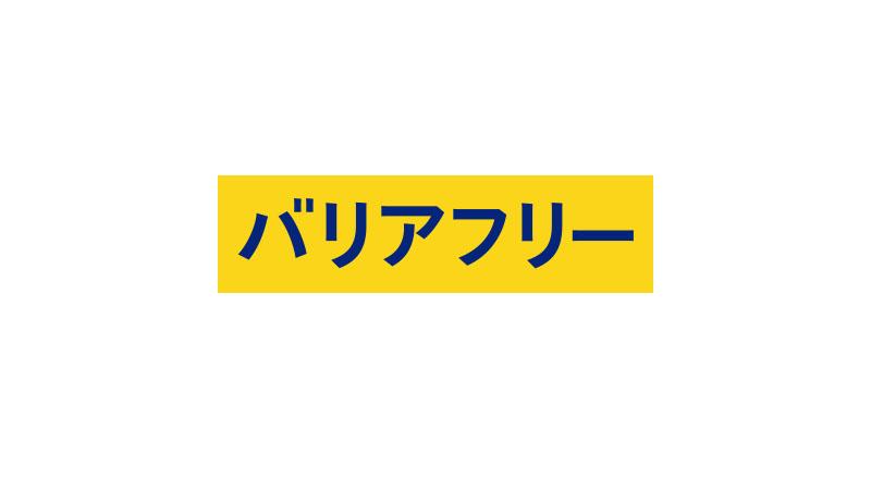 f:id:keizaikai:20180810164050j:plain