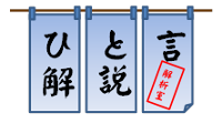 f:id:keizaikaisekiroom:20161126101827p:plain