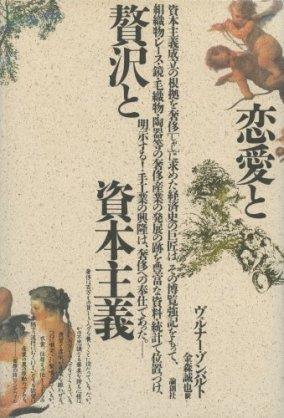 f:id:keizaikakumei:20170107194630j:plain