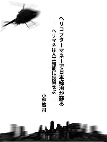 f:id:keizaikakumei:20170128231140j:plain