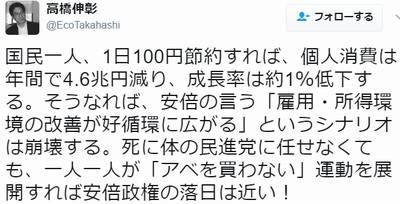 f:id:keizaikakumei:20170416210149j:plain