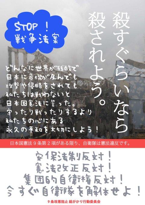 f:id:keizaikakumei:20190628202322j:plain