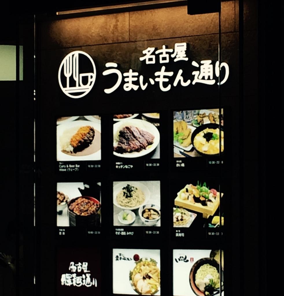 f:id:keizanago:20171101210358j:plain