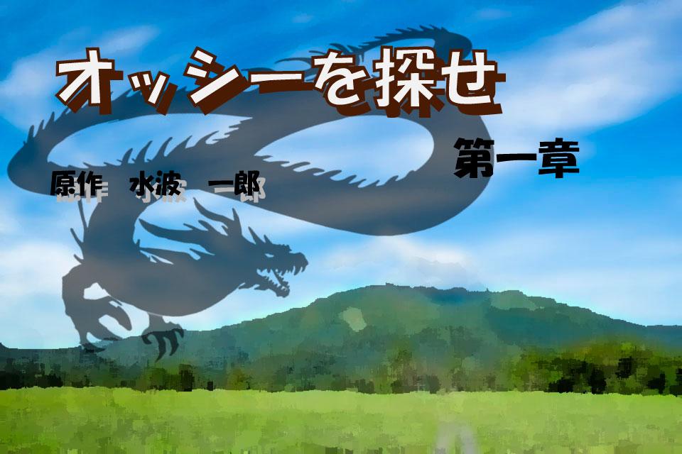 f:id:keizanago:20171207211721j:plain