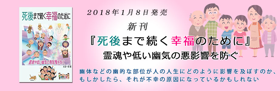 f:id:keizanago:20171225212025j:plain
