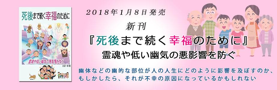 f:id:keizanago:20180126193838j:plain