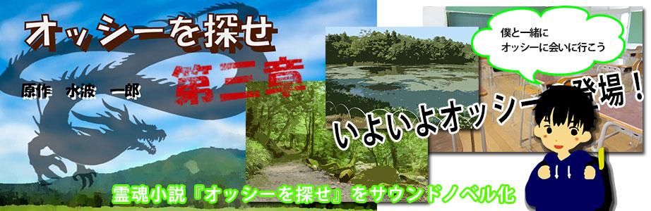 f:id:keizanago:20180402212022j:plain