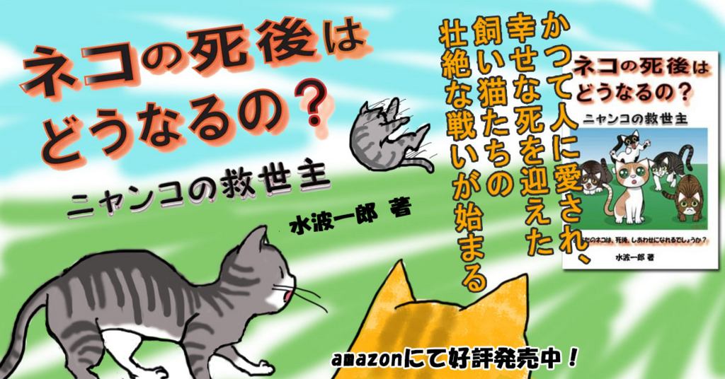 f:id:keizanago:20180528200643j:plain