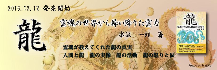 f:id:keizanago:20180605222931j:plain