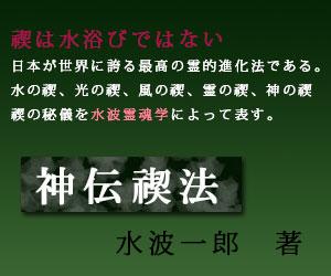 f:id:keizanago:20180620211248j:plain