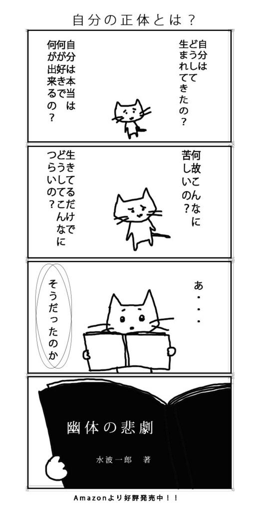 f:id:keizanago:20180824190239j:plain