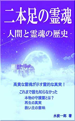 f:id:keizanago:20180825200700j:plain