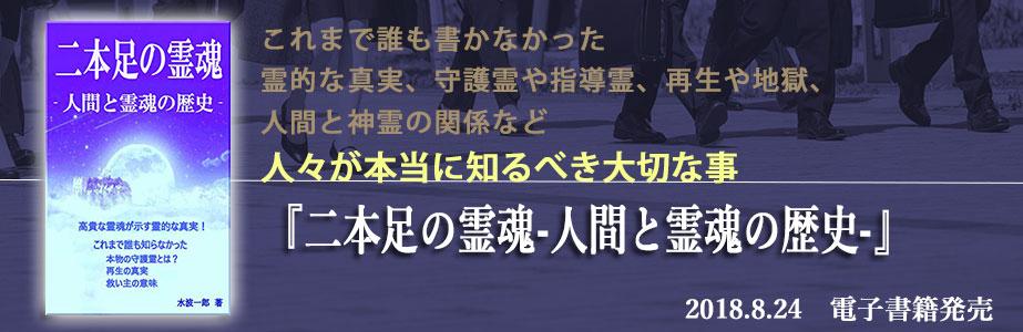 f:id:keizanago:20180922103928j:plain