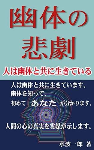 f:id:keizanago:20180927182852j:plain