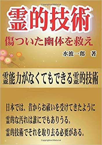 f:id:keizanago:20181021094306j:plain