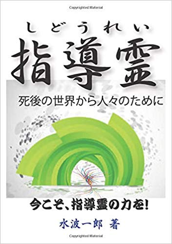 f:id:keizanago:20181116190857j:plain
