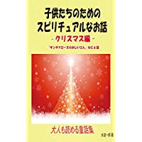f:id:keizanago:20181127193003j:plain