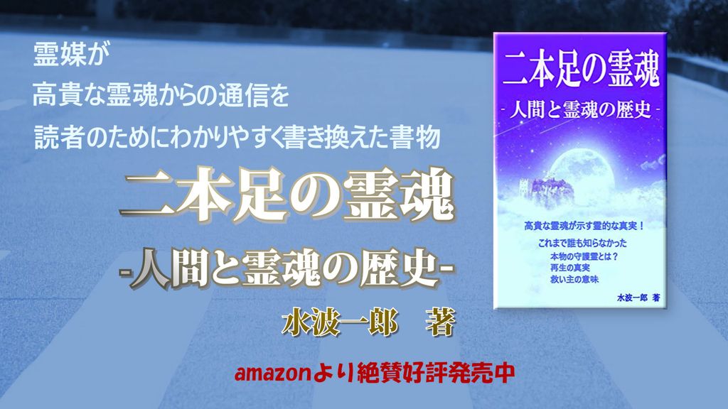 f:id:keizanago:20181205190945j:plain