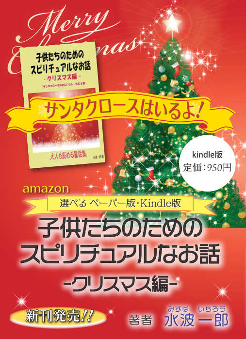 f:id:keizanago:20181224093656p:plain