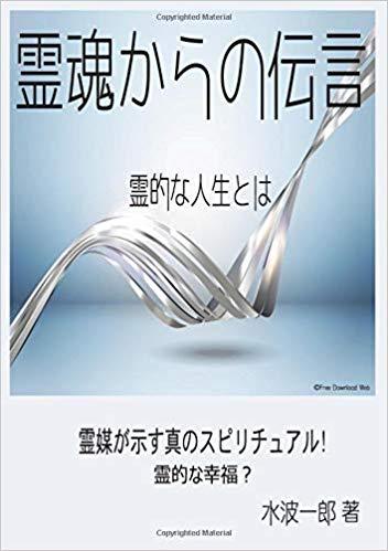 f:id:keizanago:20190410193006j:plain