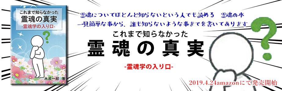 f:id:keizanago:20190424195136j:plain