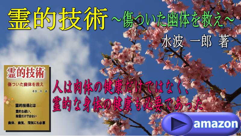 f:id:keizanago:20190512083115p:plain